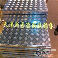 供应1060五条筋防滑铝板