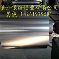 鋁箔餐具用8011H24容器鋁箔