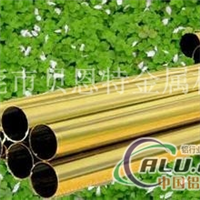 C2680黄铜管