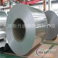 防锈的铝板价格