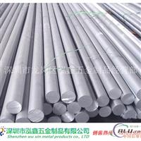 售3004铝合金棒 高韧性3004铝板