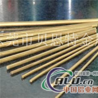H75黄铜棒