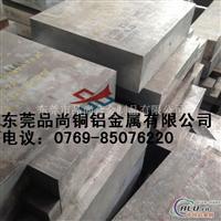 进口合金铝板70757075航空铝板