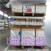 山东保温铝板价格保温铝板规格