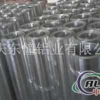 铝皮  铝合金制品