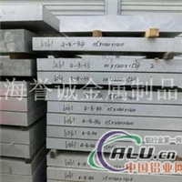 5A04超宽铝板指导价中厚铝板