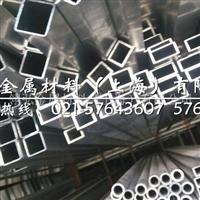 6061铝板力学性能