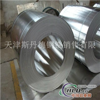 供应5052铝板价格厂家现货