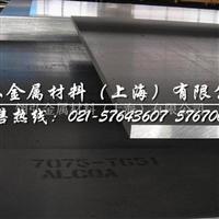 抗腐性6061铝板