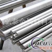 优质ADC12铝合金棒