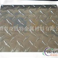 5052指針型花紋鋁板