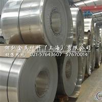 6082合金铝板价格
