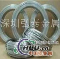 直銷7075耐腐蝕鋁線