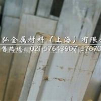 6082T651铝板