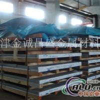 (LY12  6061 LF21铝板)