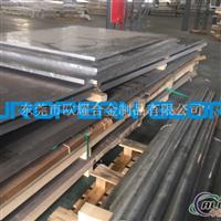 3003易切削铝板
