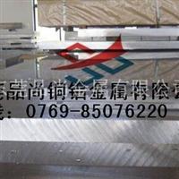 进口7075铝板 7075耐磨铝板