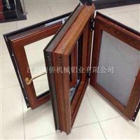 建筑门窗型材