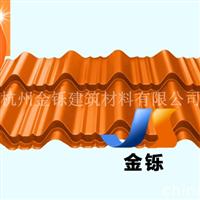 厂家批发低价优质彩钢琉璃瓦铝镁锰板