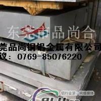 进口航空模具铝板7075