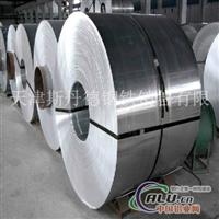 1060保温铝皮厂家