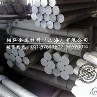 6061铝板厚度