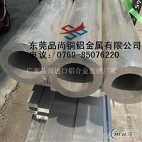 进口铝管6063,6063空心铝管