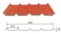 山东优质铝瓦供应商  3003铝瓦
