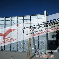 建筑铝模板厂家6061铝模板价格