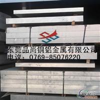 7075进口铝板,进口合金铝板7075