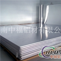 哪有优质保温铝板的生产厂家
