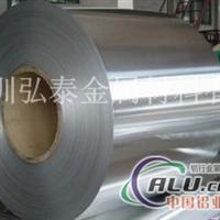 供应现货5052半硬铝带密度