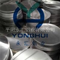 铝圆片生产销售永汇铝业