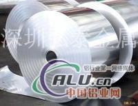 大量供应2024T6铝带、超薄铝带