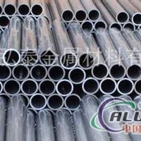 国标环保5454铝管、5652铝管