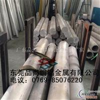 5052防锈铝棒,美国进口铝棒5052