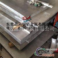 进口7075铝板,进口7075超硬铝板