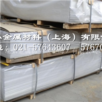 昆山进口6063铝板