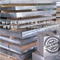 6082T6铝合金板