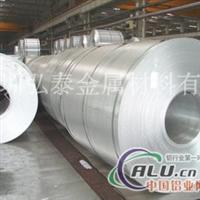 进口环保7075全软铝带