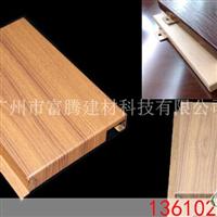 木纹铝单板 仿木纹幕墙铝单板