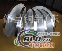 5005铝带厂家生产5005铝合金带