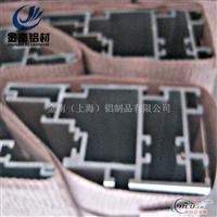 倍速链铝型材 自动化铝型材