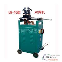 铝杆对焊机,对焊机厂家,对焊机价钱