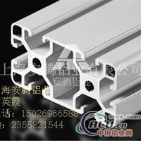 工业铝型材4080 铝型材框架