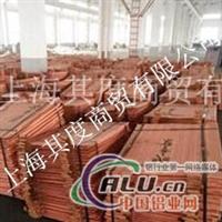 供应1#电解铜 铜锭 电解铜价格