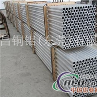 防锈铝5005铝管,5005铝合金管