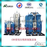 化工行业专用制氮机工作原理