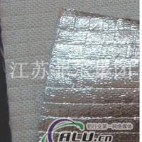 铝箔玻纤布阻燃隔热耐高温