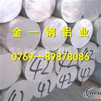 美铝6082高耐磨铝棒